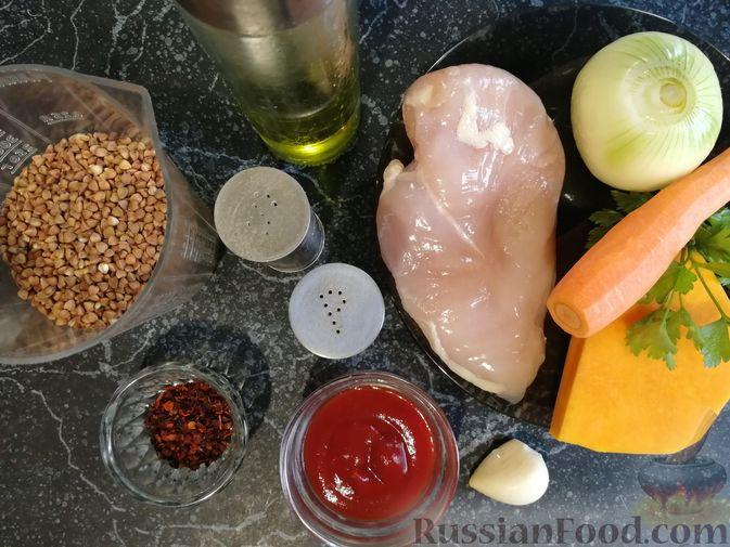 Фото приготовления рецепта: Гречка с курицей, тыквой и морковью (на сковороде) - шаг №1