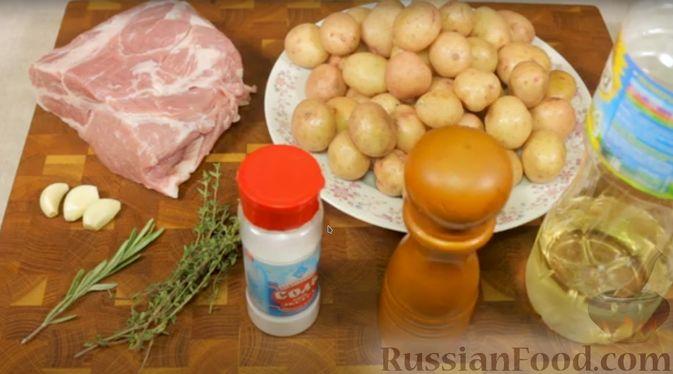 Фото приготовления рецепта: Свинина с картошкой в духовке - шаг №1