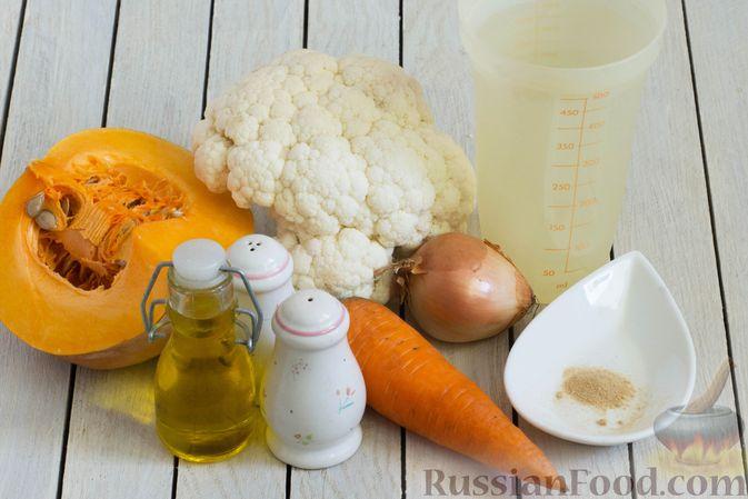 Фото приготовления рецепта: Тыквенное пюре с цветной капустой и морковью - шаг №1