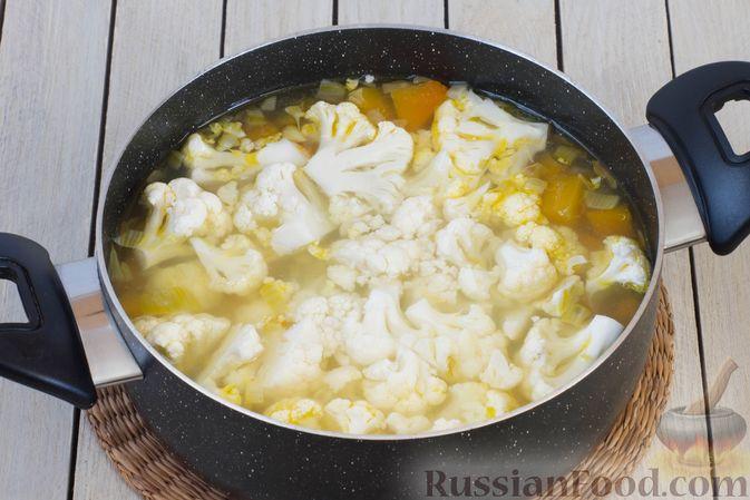 Фото приготовления рецепта: Тыквенное пюре с цветной капустой и морковью - шаг №6