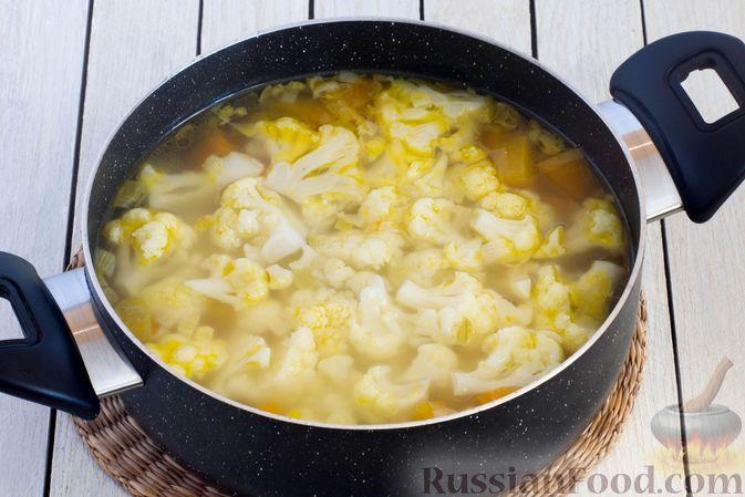Фото приготовления рецепта: Тыквенное пюре с цветной капустой и морковью - шаг №7