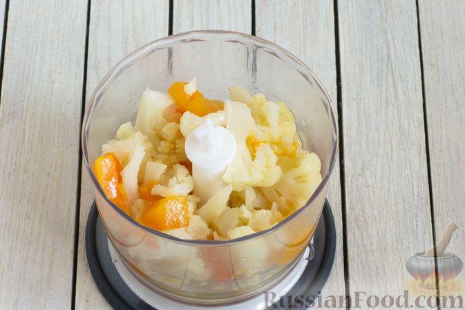 Фото приготовления рецепта: Тыквенное пюре с цветной капустой и морковью - шаг №8