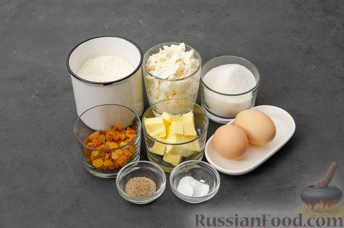 Фото приготовления рецепта: Творожный кекс с изюмом - шаг №1