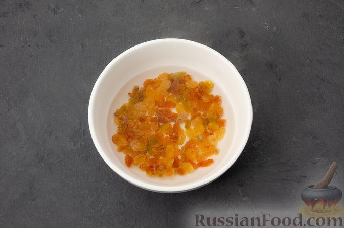 Фото приготовления рецепта: Творожный кекс с изюмом - шаг №2