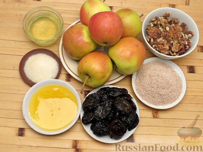 Фото приготовления рецепта: Яблочный торт-суфле - шаг №1
