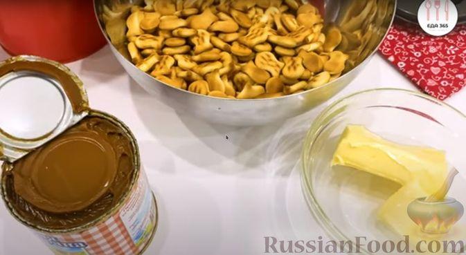 """Фото приготовления рецепта: Пирожные """"Муравейник"""" из печенья """"Рыбки"""" - шаг №1"""