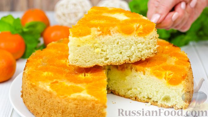 Фото к рецепту: Пирог с мандаринами