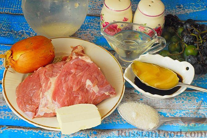 Фото приготовления рецепта: Говядина, тушенная с карамелизированным виноградом - шаг №1