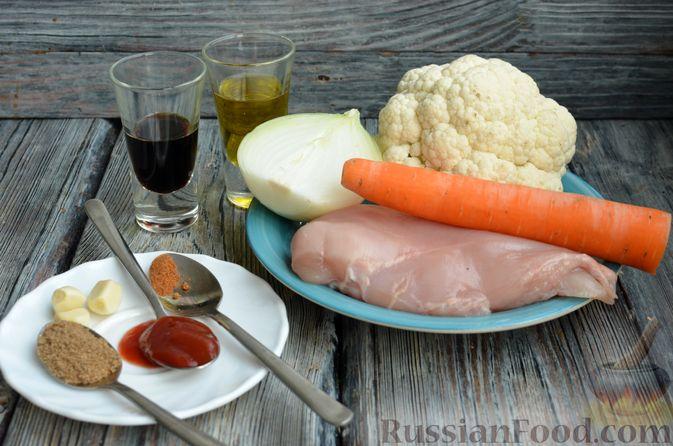 Фото приготовления рецепта: Куриное филе в соево-томатном маринаде, жаренное с цветной капустой - шаг №1