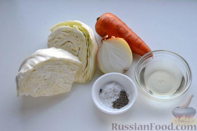 Фото приготовления рецепта: Жареная капуста с морковью и луком - шаг №1