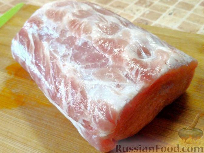 Фото приготовления рецепта: Буженина из свиной корейки - шаг №1