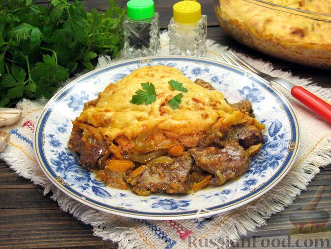 Фото к рецепту: Свиная печень, запечённая с морковью, луком и сыром