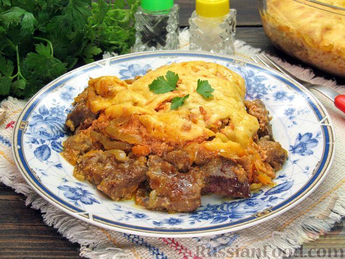 Фото приготовления рецепта: Свиная печень, запечённая с морковью, луком и сыром - шаг №18