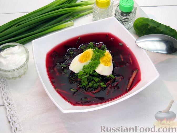 Фото приготовления рецепта: Холодный свекольник - шаг №14