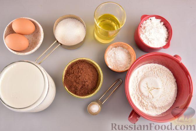 Фото приготовления рецепта: Шоколадный бисквит с заварным кремом - шаг №1