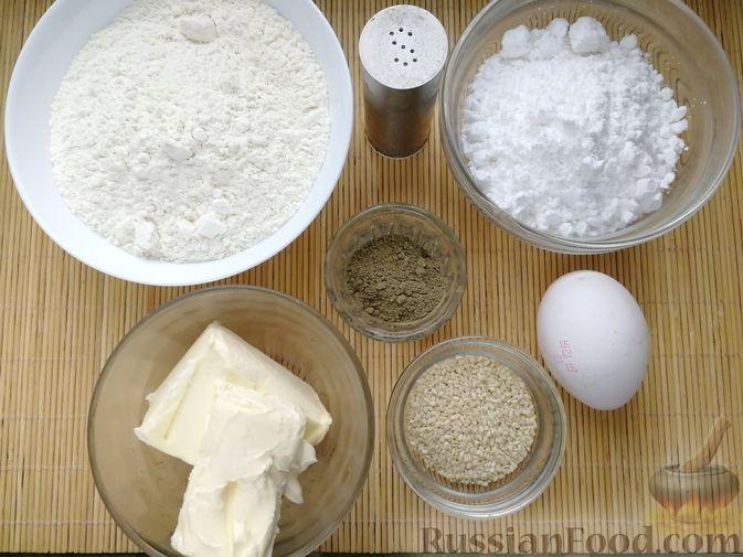 Фото приготовления рецепта: Кунжутное печенье с зелёным чаем - шаг №1