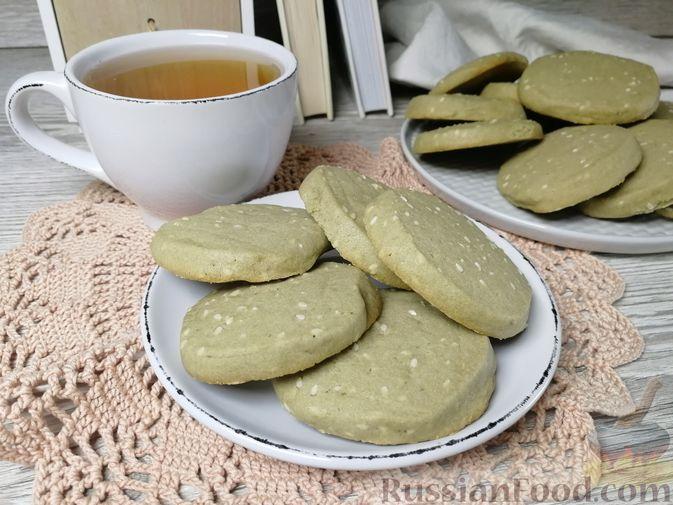 Фото приготовления рецепта: Кунжутное печенье с зелёным чаем - шаг №11