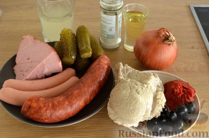 Фото приготовления рецепта: Мясная солянка - шаг №2