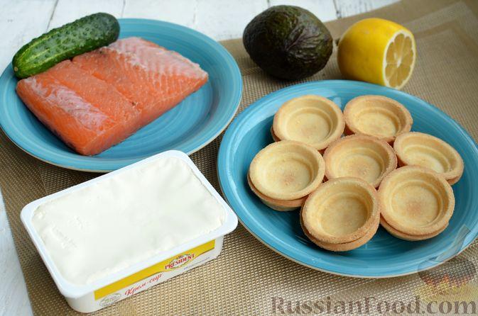 Фото приготовления рецепта: Тарталетки со сливочным сыром, авокадо и красной рыбой - шаг №1