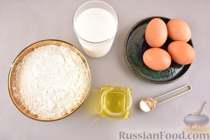 Фото приготовления рецепта: Йоркширские пудинги с начинкой из солёной сёмги и свежего огурца - шаг №1