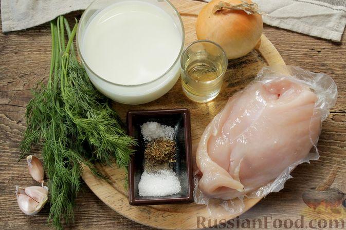 Фото приготовления рецепта: Куриное филе, тушенное в кефире - шаг №1