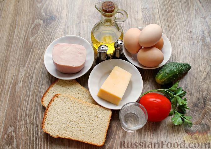 Фото приготовления рецепта: Бутерброды с яичными блинчиками, ветчиной и сыром - шаг №1