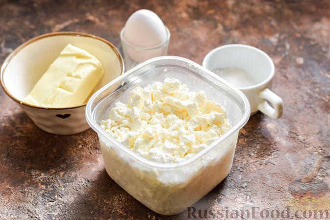 Фото приготовления рецепта: Творожный плавленый сыр - шаг №1