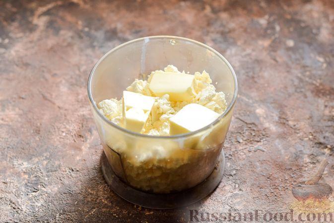Фото приготовления рецепта: Творожный плавленый сыр - шаг №2