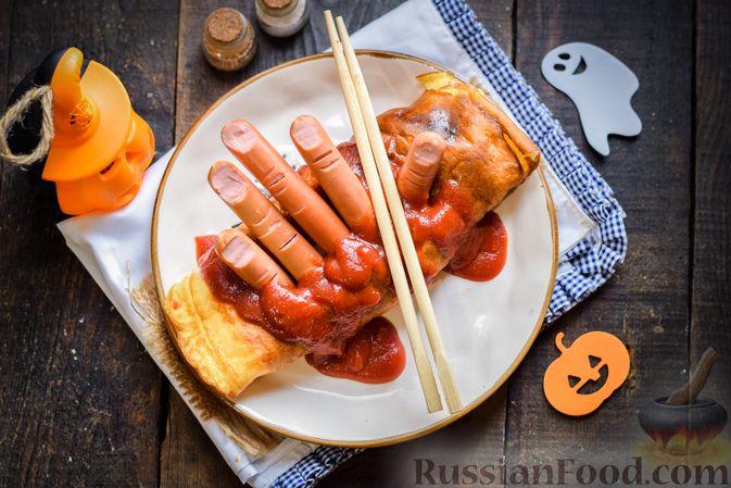 Фото приготовления рецепта: Омлет на Хэллоуин «Окровавленная рука» (с сосисками, рисом и кетчупом) - шаг №14