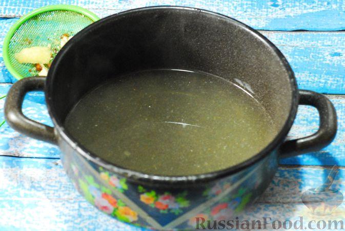 Фото приготовления рецепта: Айвовое варенье - шаг №7