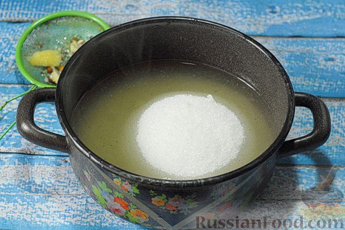 Фото приготовления рецепта: Айвовое варенье - шаг №8