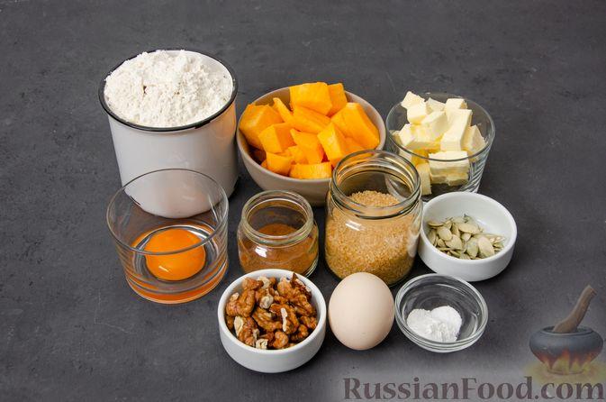 Фото приготовления рецепта: Тыквенные сконы с грецкими орехами и корицей - шаг №1