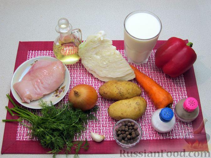 Фото приготовления рецепта: Щи из свежей капусты с курицей, сладким перцем и молоком - шаг №1