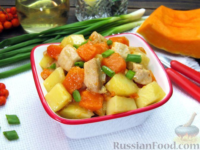 Фото к рецепту: Рагу с курицей, картофелем и тыквой