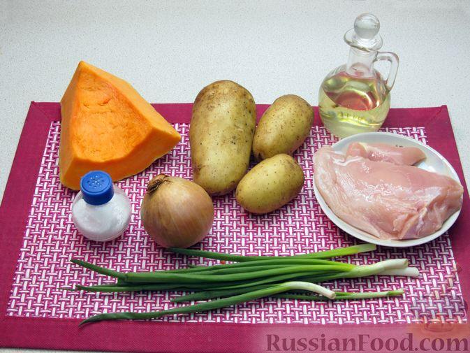 Фото приготовления рецепта: Рагу с курицей, картофелем и тыквой - шаг №1