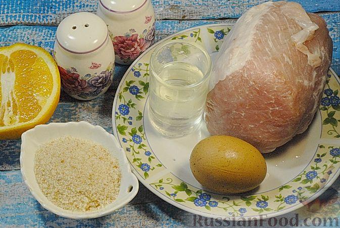 Фото приготовления рецепта: Мясные рулетики с апельсином - шаг №1