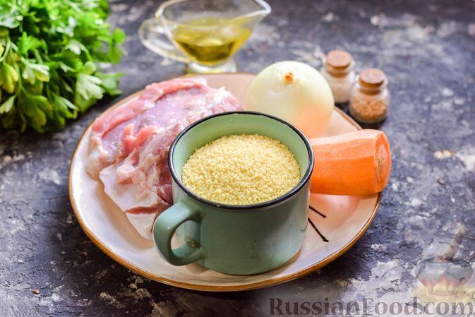 Фото приготовления рецепта: Кускус с мясом и овощами - шаг №1