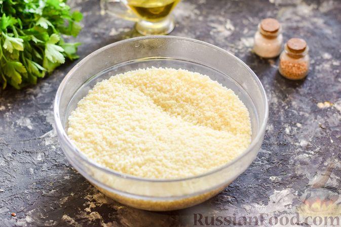 Фото приготовления рецепта: Кускус с мясом и овощами - шаг №9