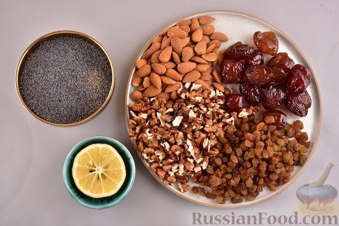Фото приготовления рецепта: Конфеты из сухофруктов с орехами и маком - шаг №1