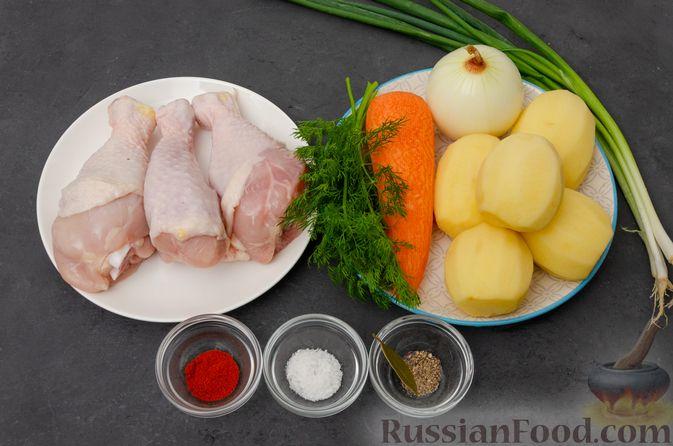 Фото приготовления рецепта: Куриный суп с картофелем - шаг №1