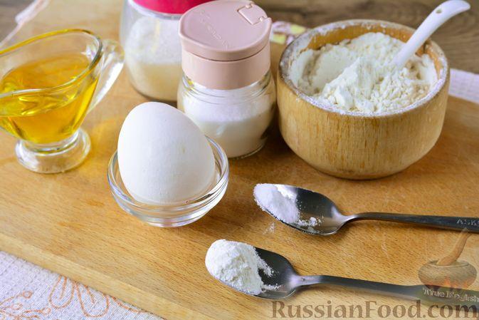 Фото приготовления рецепта: Песочное печенье на растительном масле - шаг №1