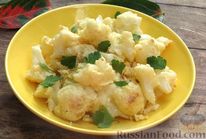 Фото к рецепту: Цветная капуста, жаренная с яйцами и сыром