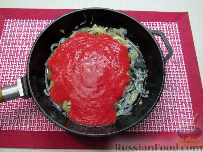Фото приготовления рецепта: Несладкие ленивые вареники с томатным соусом - шаг №13