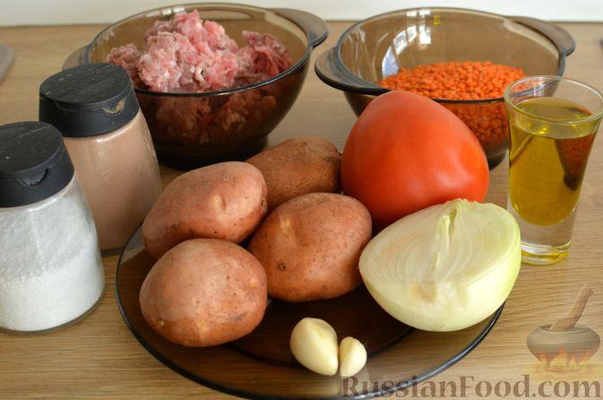 Фото приготовления рецепта: Суп с чечевицей и мясным фаршем - шаг №1