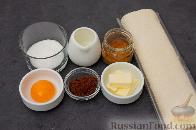 """Фото приготовления рецепта: Пирог """"Ель"""" из слоёного теста, с какао и корицей - шаг №1"""