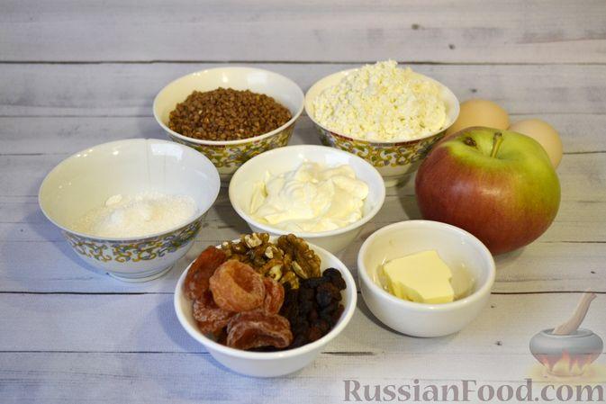 Фото приготовления рецепта: Гречневая запеканка с творогом, яблоками, сухофруктами и грецкими орехами - шаг №1