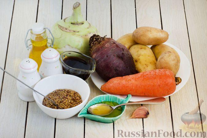 Фото приготовления рецепта: Кольраби, свёкла, картофель и морковь, запечённые с бальзамическим соусом - шаг №1