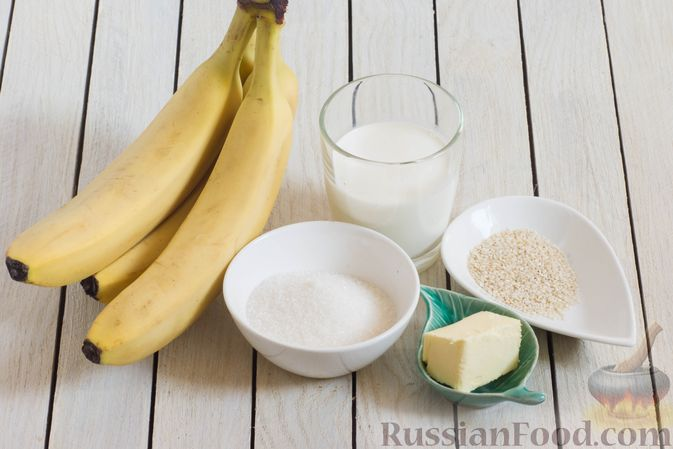 Фото приготовления рецепта: Жареные бананы со сливочной карамелью и кунжутом - шаг №1