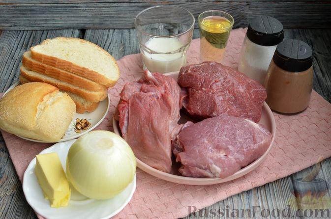 Фото приготовления рецепта: Котлеты из свинины и говядины - шаг №1