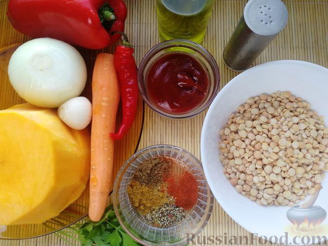 Фото приготовления рецепта: Острый гороховый суп с тыквой - шаг №2